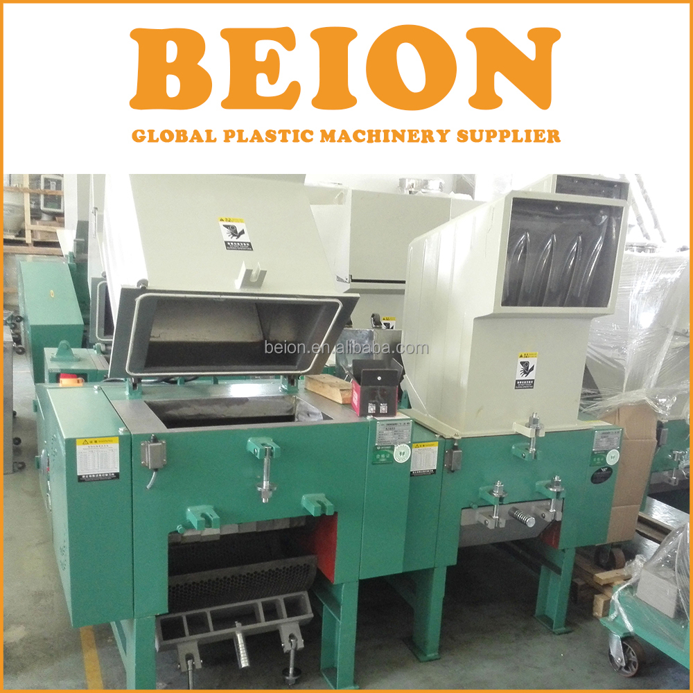 BEION waste pepp plastic film grinder machine