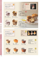 Tulip Muffin Baking Cup Food Grade Japan