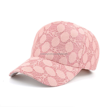 Spring And Summer New Knitted Lace Circular Pattern Lady Fashionable Leisure Outdoor Baseball Cap