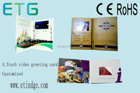 """A4 A5"" size customized lcd video greeting card promotional video card for advertising promotion"