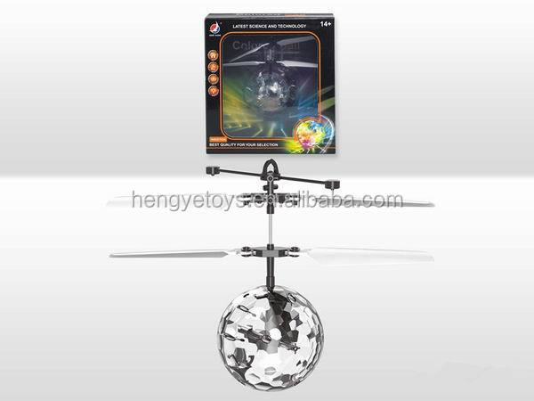 Induction Shining Diamond Ball Toy Flying Ball For Kid Toys BT-016646