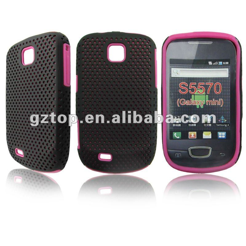 COOL COMBO CASE FOR SAMSUNG GALAXY MINI/S5570