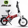 Mini folding electric scooter with 36v 250w for kids