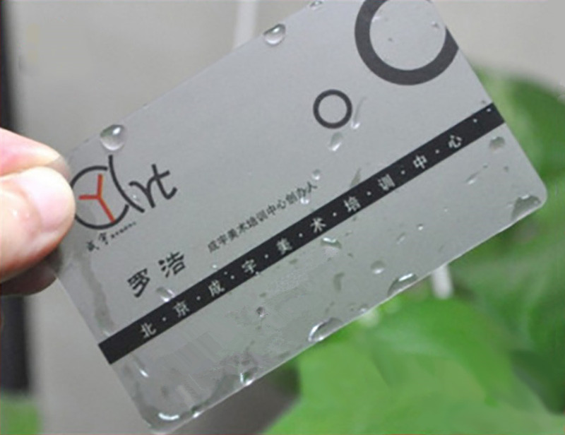 Wholesale Creative Transparent Frosted Texture PVC Business <strong>Card</strong>
