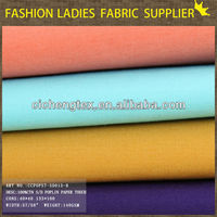 textile mills in india tc poplin fabric wholesale poplin fabric poplin fabric