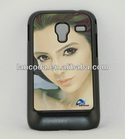 Sublimation Phone Cases for Samsung 7500