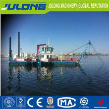 Julong best selling river sand dredging machine/sand dredging boats/gold dredging vessel for sale