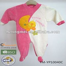 Baby Rompers onsie for kids