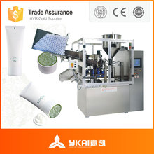SGF-50 automatic hand cream filling and sealing machine, plastic soft tube filling and sealing machine for hand cream