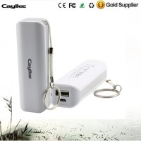 Super Mini ABS Material Portable keychain cheap mobile phone emergency charger 2600mah