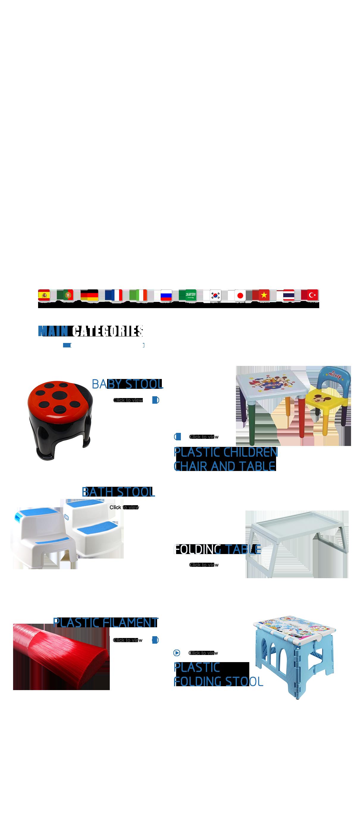 Taizhou Bebone Imp U0026 Exp Co., Ltd.   Furniture And Commodity, Household And  Toys
