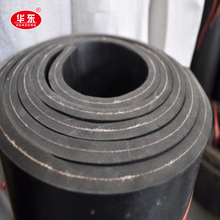 3Mm Thin Cloth Fabric Epdm Cloth Inserted Rubber Sheet