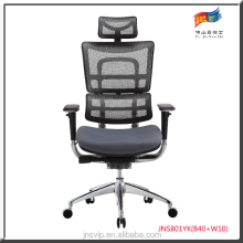 JNS-801 ergonomic ergohuman mesh chair online shopping hong kong