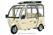 2016 new brand mini smart electric rickshaw on sale