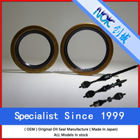 Make in Japan high quality hydraulic seals / oil seal CORTECO for AH2504E for 90311-42033-Z