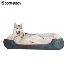 2017 New PU Leather Waterproof Fabric Luxury Non Slip Pet Dog Sofa Beds Wholesale