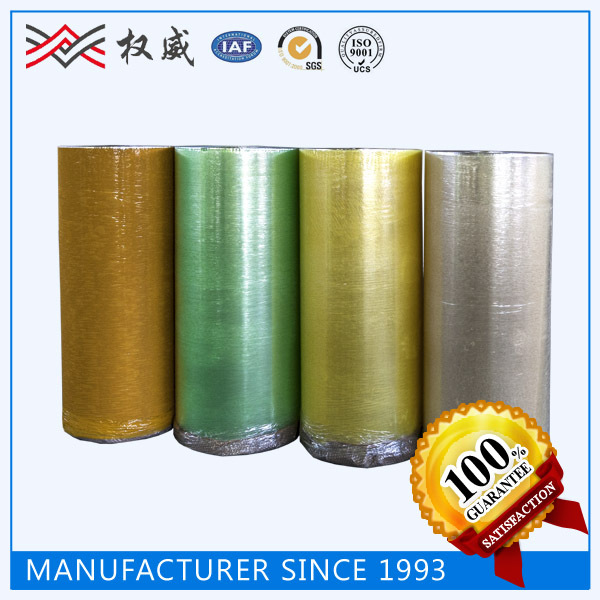 MADE IN CHINA, PRESSURE SENSITIVE BOPP PACKING TAPE JUMBO ROLL MANUFACTURER