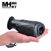 Cheap night vision thermal outdoor security camera