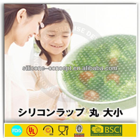 2014 kitchen cooking silicone food wrap stretch film