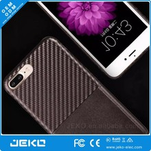 Hot carbon fiber leather cell phone case with card holder for iphone 7 7plus