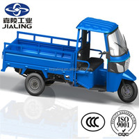 2016 China JIALING water cooling 3 wheel motorcycle with carbin; three wheels truck