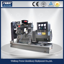 Different engine brand supply 40 kva generator price