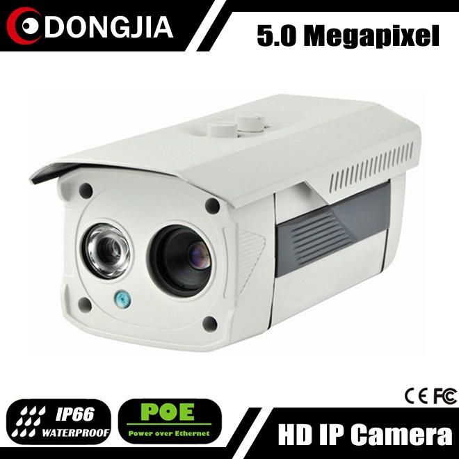 DONGJIA cctv Cameras outdoor poe professional 1080p full hd 5mp IP Camera
