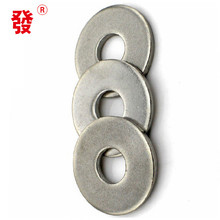 Chinese wholesale steel,aluminum,brass, titanium Round e clip retaining lock washer