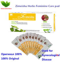 Zimeishu Herbs Feminine Care Pad Feminine Gynecological/Care Products Anti-bacteria Sanitary Napkin Pads