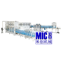 China good quality 18 washing/filling/sealing head 5 gallon bottle washing filling capping machine with iso ce certificate