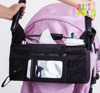 STROLLER ORGANIZER AND HANGING BABY BAG