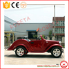 Classic design Prices 2 Seats Electric mini car/electric shock car alarms for sale