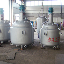 Continuous stirred reactores cataliticos