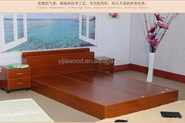 particle board <strong>bed</strong> Japanese type <strong>bed</strong>