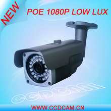 New Products for 2014 Outdoor waterproof IP Camera 2.0 MegaPixel HD Real Time Support ONVIF