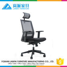 2017 6042A adjustable armrest executive manager mesh chair with headrest and lumbar support for boss room