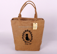 Jute Tote Bag Hemp Bags Tote for Shopping Burlap Shopping Bag