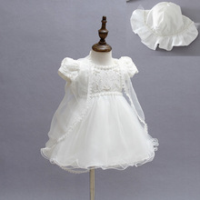 BJ1041 Newest Brand Baby Girl Dress With Shwal + Hat for Girls Infant 1 Year Birthday Party Baptism Christening Gown