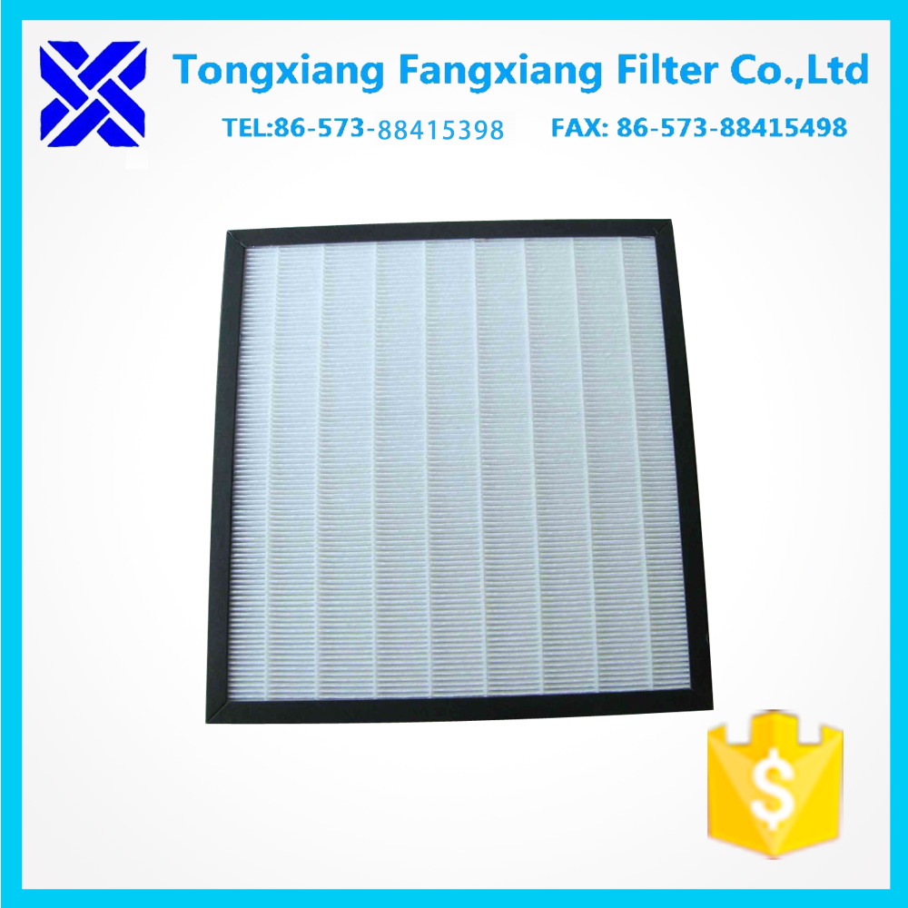 H13 Hepa Filter For Air Conditioning