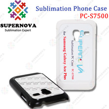 Custom Printed Cover for Samsung Galaxy Ace Plus S7500