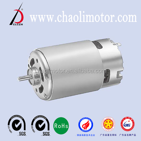 18v drill motor dc motor for cordless drill RS550