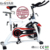 GS-8920 New Design and Hot Sales Indoor Spinning Bike with Rope