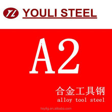 special tool steel materials A2/SKD12