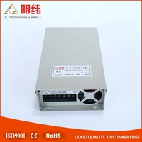 FY-350-12 ac to 12v dc water proof switching mode converter power supply