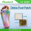 Hot Sale Gift Items detox foot patch original