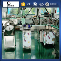 Shanghai factory CE standard factory direct sale small bottle filling machine essential oil filler wholesale automatical