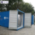 PUXIN 20FT container biogas project for large scale food waste treatment