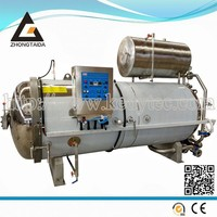 Industrial Food Processing Autoclave Sterilizer