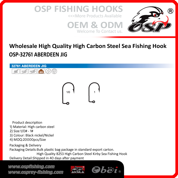 TOP SALE High Quality High Carbon Steel Sea Fishing Hook OSP-32761 ABERDEEN JIG