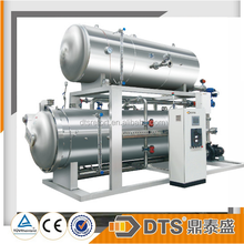 two layers automatic water immersion retort/autoclave for canned fish and meat